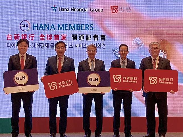 ▲台新金控旗下台新銀行宣布,攜手韓亞金融集團推東北亞跨境支付。(圖/記者顏真真攝)