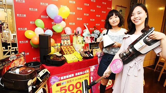 ▲新光三越三多店母親節檔期,推出多樣獨家限量商品。(圖/記者陳美嘉攝,2019.04.23)