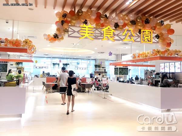 台北市百貨中唯一的「高樓層小吃街」以「美食公園」重新開張,用餐時可遠眺陽明山(圖/SOGO 提供)