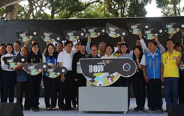 台灣國際咖啡節綠隧開幕1
