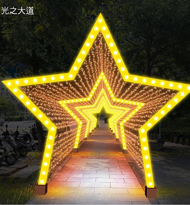 礁溪鄉溫泉路兩側的星光大道