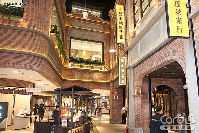 「懷舊食光埕」挑高11米的玻璃光廊、紅磚堆砌成老街巷弄,重現台灣50、60年代風華(圖/卡優新聞網)