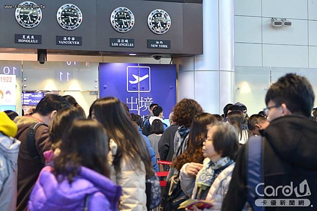 春節連假各大國際機場出境大排長龍,內政部推出通關566方案,讓旅客出國更順暢(圖/卡優新聞網)